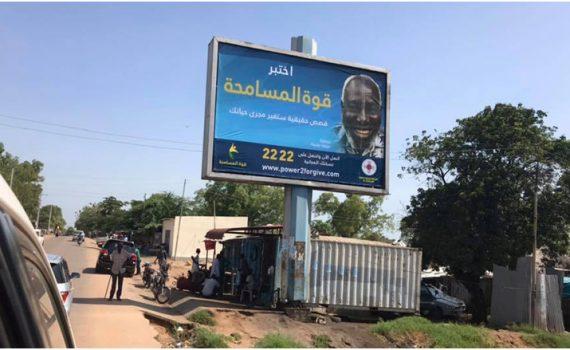 campaña de medios sin precedentes en sudán del sur supero las expectativas