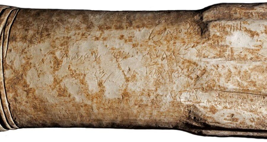 TEXTO DE 2.800 AÑOS CORROBORA RELATO BÍBLICO DE GUERRA DE MOAB CON ISRAEL