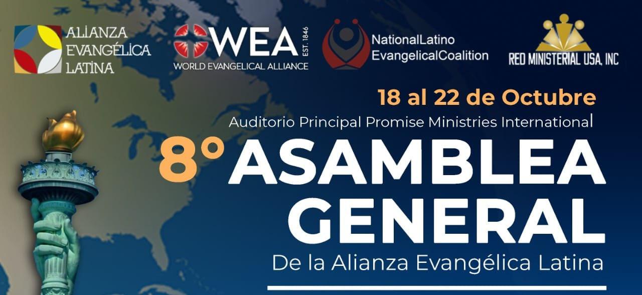 AEL realizará asamblea general en Nueva York con participación de sus 22 alianzas de Iberoamérica